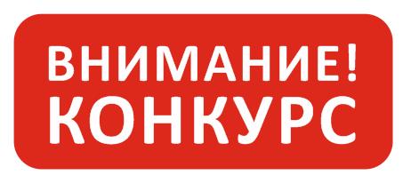 snimok-yekrana-2014-12-20-v-191858