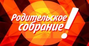 sobranie-351x185-300x158