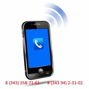 Android Free MP3 Ringtones