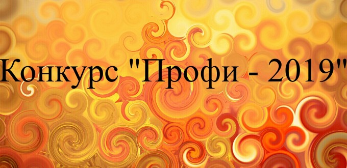 1414362206-5400312-abstraksiya-www.nevseoboi.com.ua