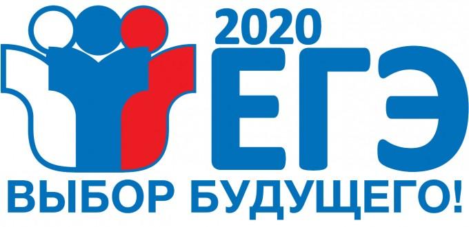 лого2-егэ-2020-1_copy